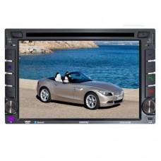 DVD Монитор Digital DCA-610 R