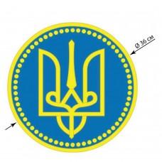 АВТООРНАМЕНТ МАГНИТ М-029