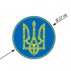 АВТООРНАМЕНТ МАГНИТ М-030