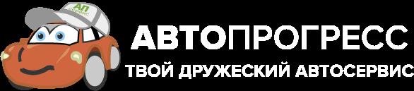 Магазин СТО Авто-Прогресс